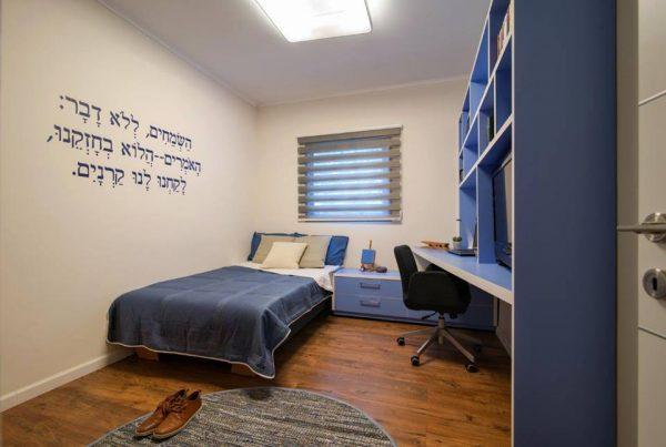 דוגמאות לוילונות לחדר שינה