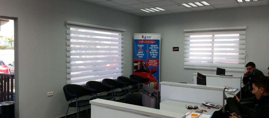 וילונות איכותיים למשרד - במשרדי ביטוח ישיר